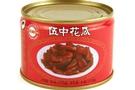 Buy Wu Chung Pickled Cucumbers (Sliced) - 6oz