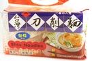 Noodles (Wide) - 17.6oz [ 3 units]