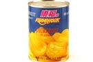 Jackfruit in Syrup - 20oz