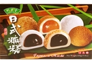 Buy Bamboo House Japanese Mochi - 15.8oz