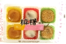 Buy Bamboo House Mixed Mochi - 7.41oz