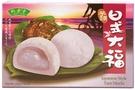 Japanese Style Mochi (Taro) - 7.41oz