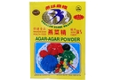 Buy Swallow Globe Agar Agar Powder (Chocolate Jelly Powder) - 1oz