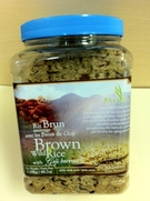 Buy Brown Wild rice with Goji Berries