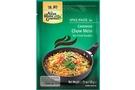 Chow Mein Spice Paste - 1.75oz [6 units]