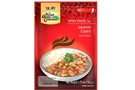 Buy Japanese Curry Paste - 1.75oz
