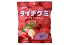 Gummy Candy (Lithchi) - 4.41oz [3 units]