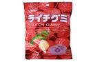 Gummy Candy (Litchi Flavor) - 4.41oz