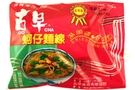 Buy Go Cha Dried Thin Noodle - 10.5oz