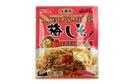 Spaghetti Sauce (Japanese Plum Flavor) - 1.88oz