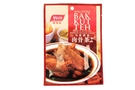 Buy Yeos Malaysia Bak Kut Teh (Herbs n Spices Mix) - 0.6oz