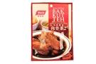 Malaysia Bak Kut Teh (Herbs n Spices Mix) - 0.6oz