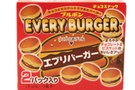 Every Burger - 2.32oz