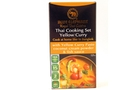 Yellow Curry Cooking Set - 3.3oz