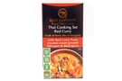 Red Curry Cooking Set - 3.3oz