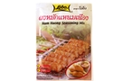 Buy Lobo Nam Nuong Seasoning Mix (Pork Ball Seasoning Mix) - 2.46oz