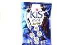 Kis Mint Barley (Barley Mint Flavor Candy) - 4.41oz
