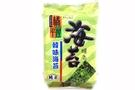 Korean Seaweed (Original) - 0.18oz [ 6 units]
