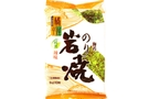 Preserved Seasoned Laver (Spicy Korean Style Seaweed) - 0.19oz [6 units]