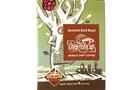 Mobile Drip Coffee (Gourmet Dark Roast) - 1.56oz