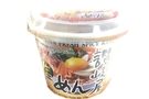 Buy Shirakiku Sanukiya (Fresh Spicy Ramen) - 6.17oz