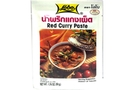 Curry Paste (Red Curry) - 1.76oz