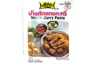 Buy Yellow Curry Paste - 1.76oz