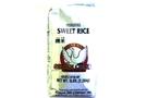 Premium Sweet Rice (Tsuru Mai) - 5lbs