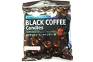 Black Coffee Candies - 4.9oz