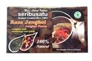 Buy Seribusatu Nasi Liwet Instan Rasa Jengkol (Jengkol Flavor Instant Cooked Rice 1001) - 8.8oz