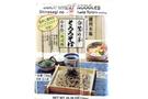 Shirasagi No Hana Tororo Soba (Japanese Style Buck Wheat Noodles) - 25.39oz