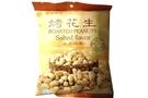 Roasted Peanuts (Salted Flavor) - 10.5oz