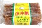 Rock Candy in Pieces (Rock Sugar) - 16oz