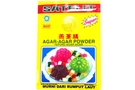 Agar Agar Powder (White) - 0.2oz