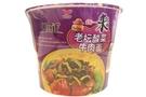 Buy Unif Instant Noodles (Artificial Beef With Sauerkraut Flavor) - 4.23oz
