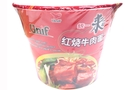 Instant Noodles (Roasted Beef Flavor) - 4.23oz