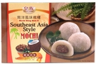 Buy Royal Family Mochi Dong Nam A (Southeast Asia Style Mochi) - 7.4oz