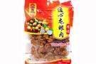 Dried Longan (Nhan Nhuc Kho) - 6oz