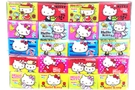 Hello Kitty Bubble Gum - 12.7oz