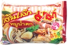 Instant Rice Noodles (Moo Nam Tok) - 1.94oz