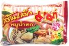 Instant Rice Noodles (Moo Nam Tok) - 1.94oz