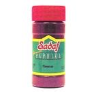 Paprika - Pimenton (2.3oz)