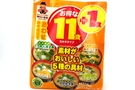 Buy Instant Miso Soup (Awase Miso / 12- Ct) - 7.25oz