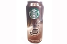 Double Shot Energy Fortified Energy Coffee Drink (Mocha With Other Natural Flavors) - 15fl oz