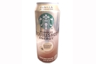 Double Shot Energy Fortified Energy Coffee Drink (Vanilla With Other Natural Flavors) - 15fl oz