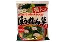 Instant Miso Soup Spinach (Toku Iri Shoku ) - 5.76oz