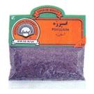Buy Sadaf Esparzeh Psyllium - 2oz