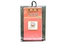 Buy JPC Japanese Hanging Picture (Kakejiku) - 0.8oz
