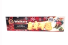 Pure Butter Shortbread (Festive Shapes) - 6.2oz [6 units]