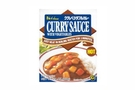 Curry Sause with Vegetables (Hot) - 7.4oz